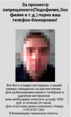 Android-Simplocker-nag-screen