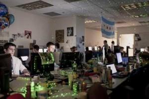 ESET españa nod32 antivirus privacidad campaña obama