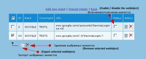 ESET_NOD32_Antivirus_seguridad_virus_gataka_11bis
