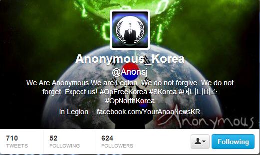 anonymous_korea