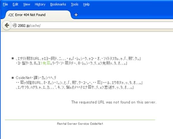 error-or-exploit1