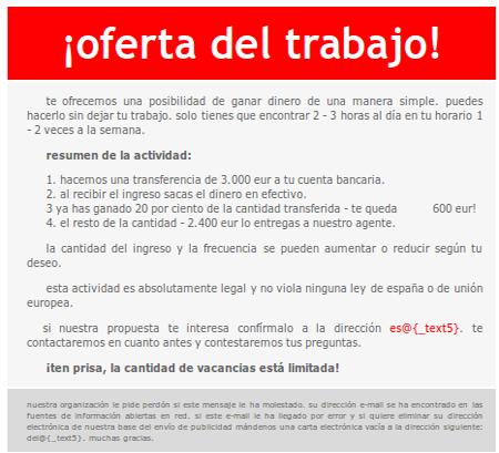 eset-nod32-antivirus-oferta_trabajo_falsa