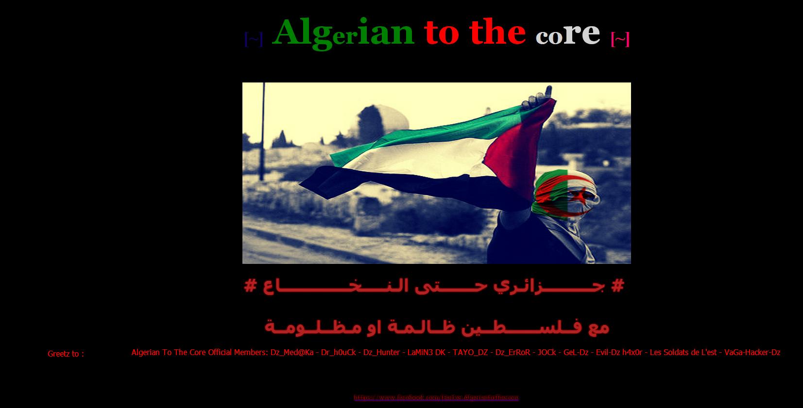 eset_nod32_algerian_hack