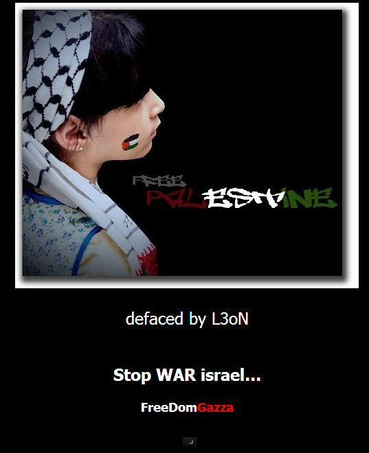 eset_nod32_antivirus_free_palestine