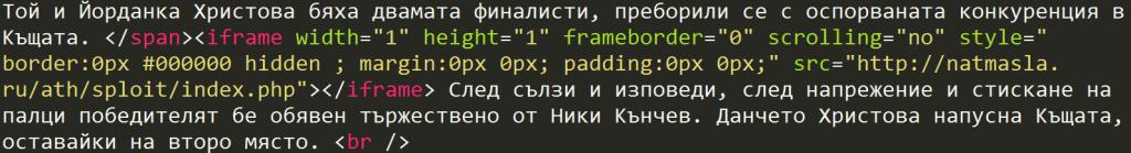 iframe_html