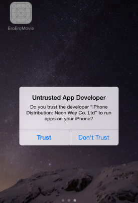 iosfraud_install_app