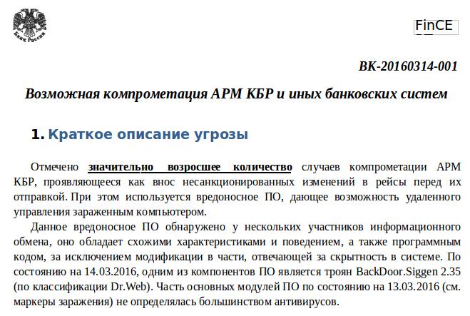rusos_fin3