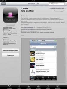 ESET España - Malware app iTunes Apple