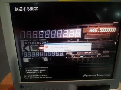 tokyo_hack1
