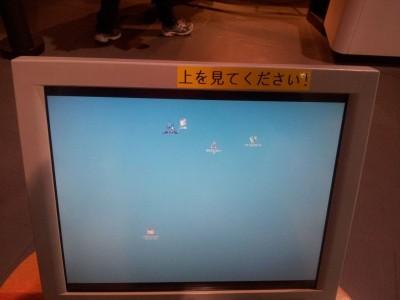 tokyo_hack2