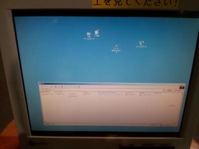 tokyo_hack3