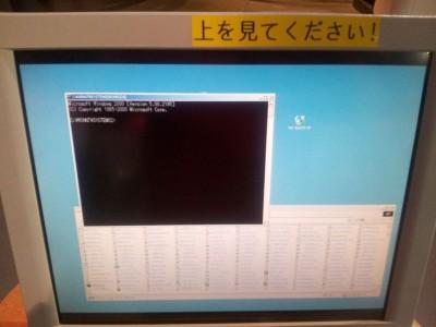 tokyo_hack4